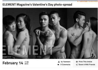 V-Day Gay Lesbian Photo Spread